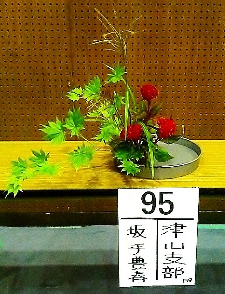 STIL0013yasu盛花.jpg