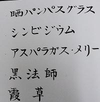 03-4-b-k.jpg