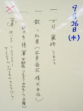 0930a-3.jpg