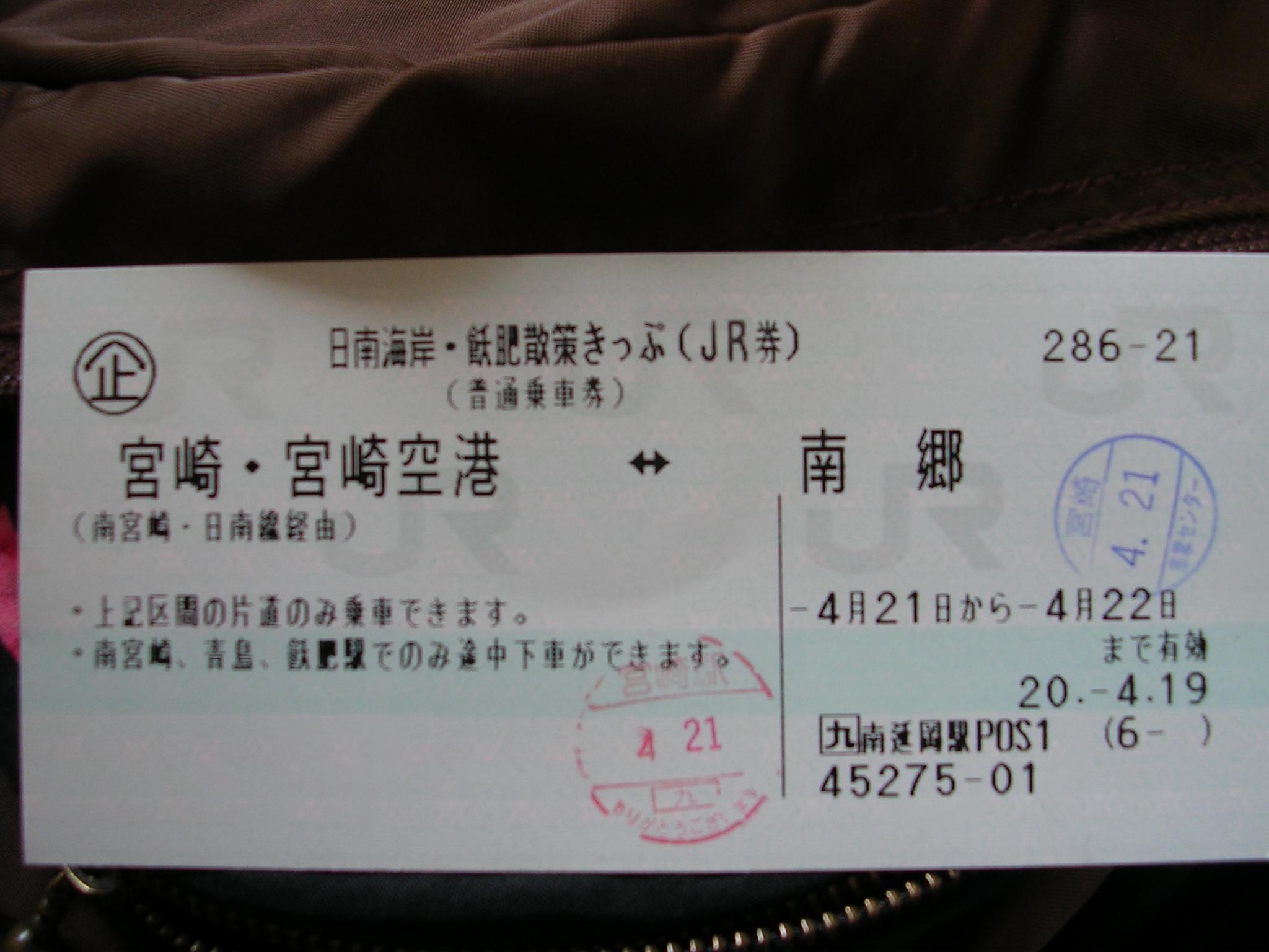 DSCN5225.JPG
